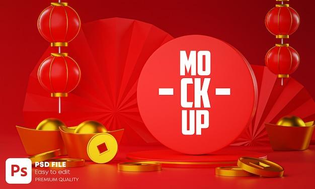 Logo-modell mit chinesischem neujahr in 3d-rendering Premium PSD