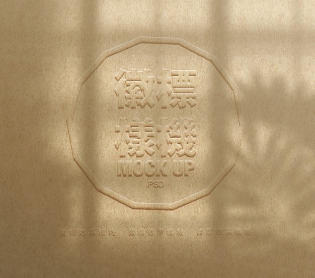 Logo- und texteffektmodell Kostenlosen PSD