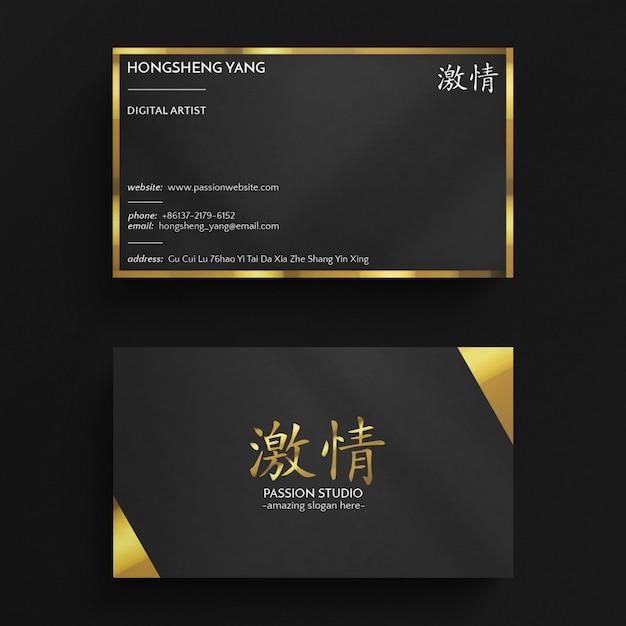 Luxus Asiatische Visitenkarte Vorlage Premium Psd Datei