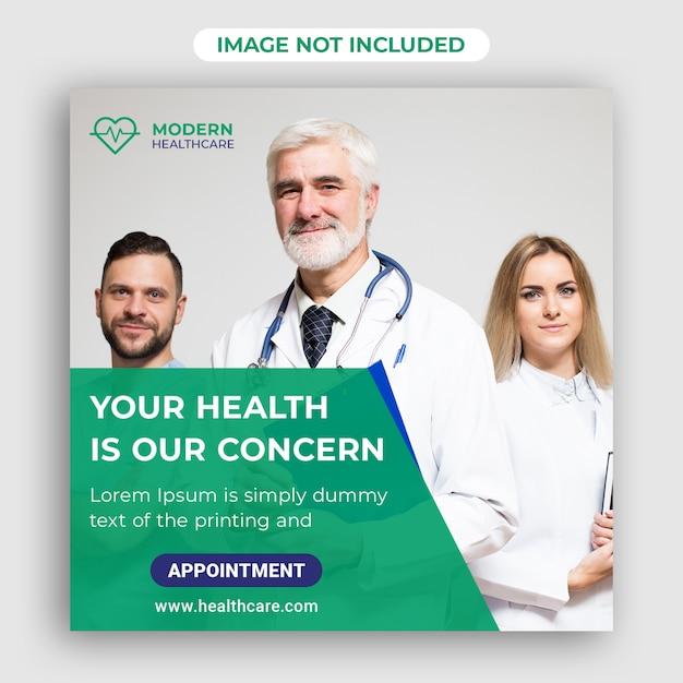 Medizinische gesundheitswesen soziale medizinische banner quadratische vorlage Premium PSD