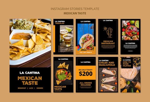 Mexikanisches restaurant instagram geschichten vorlage Kostenlosen PSD