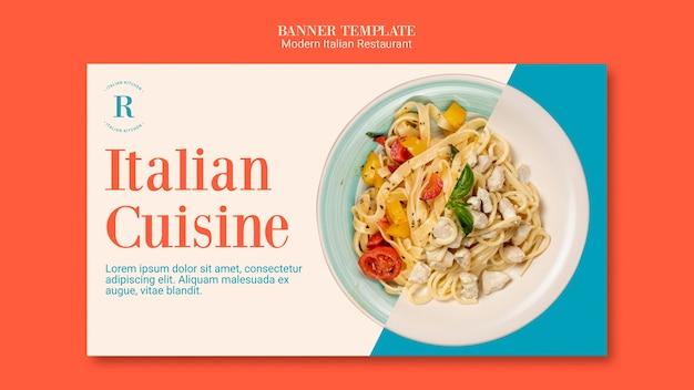 Moderne italienische restaurantfahnenschablone Kostenlosen PSD