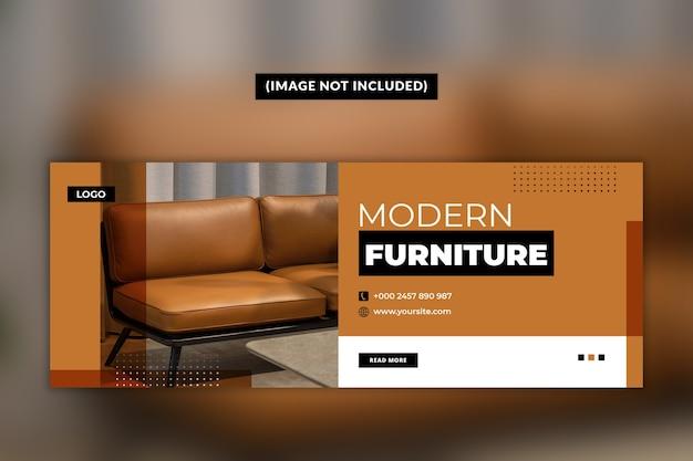 Moderne möbel facebook deckblatt vorlage Premium PSD