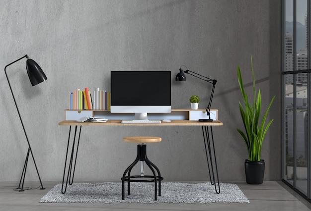Moderner wohnzimmerarbeitsplatz mit schreibtisch und tischrechner Premium PSD