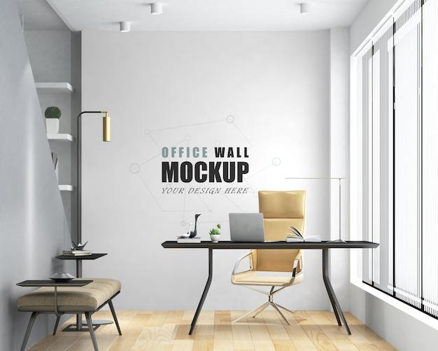 Modernes design-management-bürowandmodell Premium PSD