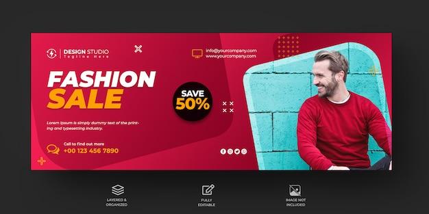 Modeverkauf banner vorlage Premium PSD