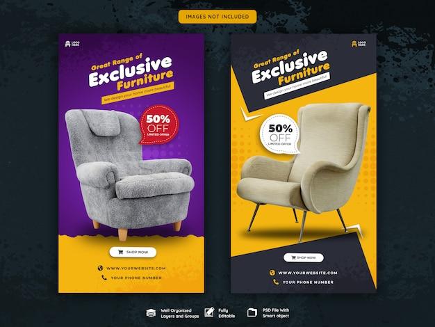 Möbel instagram oder facebook geschichten vorlage Premium PSD