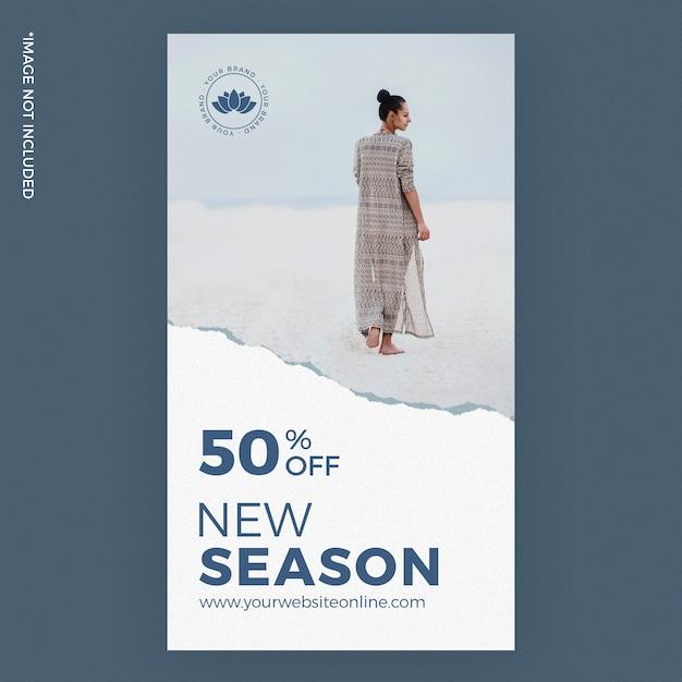 Neue jahreszeit heftige papiermode instagram geschichtenanzeigen Premium PSD