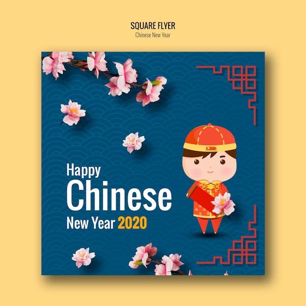 New chinese year flyer mit traditioneller chinesischer kleidung Kostenlosen PSD