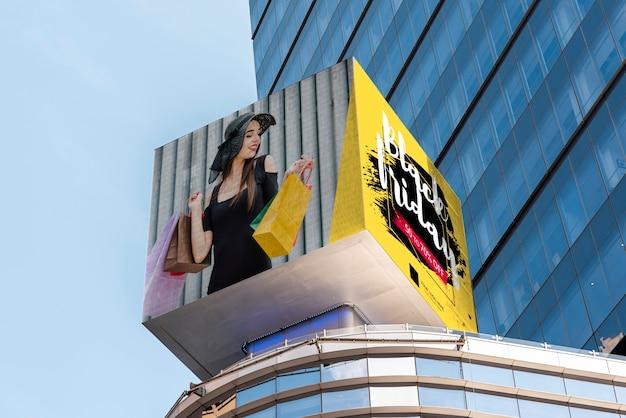 Plakatmodell mit schwarzem freitag Kostenlosen PSD