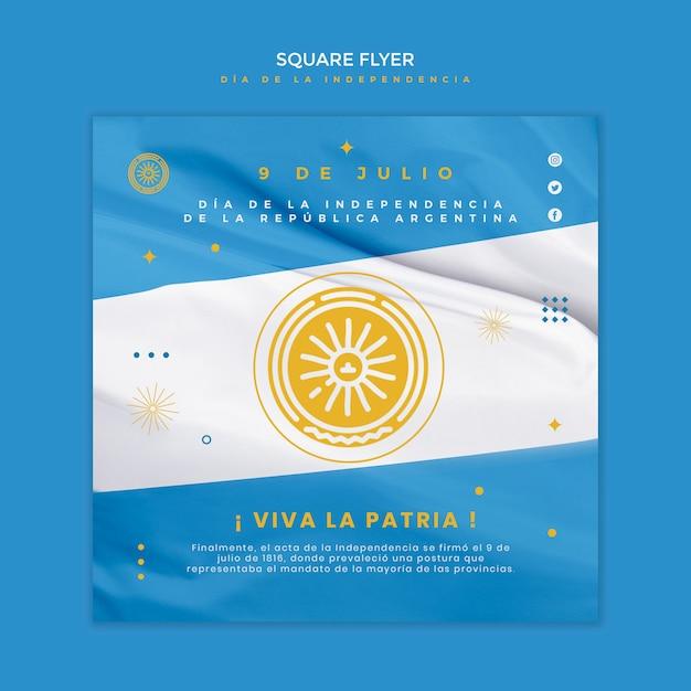 Quadratische flyer-vorlage des argentinischen unabhängigkeitstags Kostenlosen PSD
