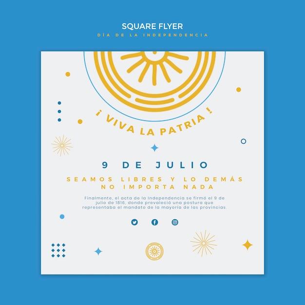 Quadratische flyer-vorlage des unabhängigkeitstags argentiniens Kostenlosen PSD