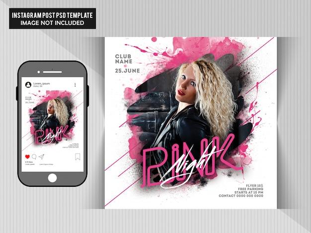 Rosa nachtparty flyer Premium PSD
