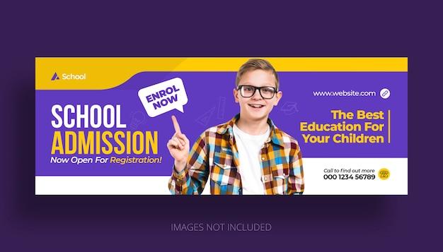 Schulbildung zulassung facebook cover vorlage Premium PSD