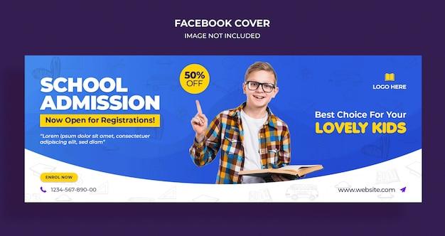 Schuleintritt facebook timeline cover und web-vorlage Premium PSD