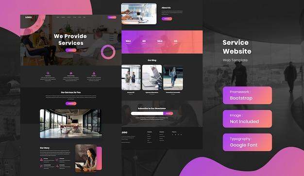 Service business website-vorlage Premium PSD