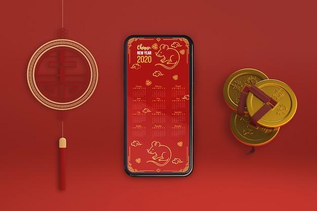 Smartphone und ornamente für das neue jahr Kostenlosen PSD