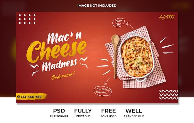 Social media banner bannerwerbung vorlage Premium PSD