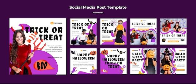 Social-media-beiträge zur halloween-feier Premium PSD