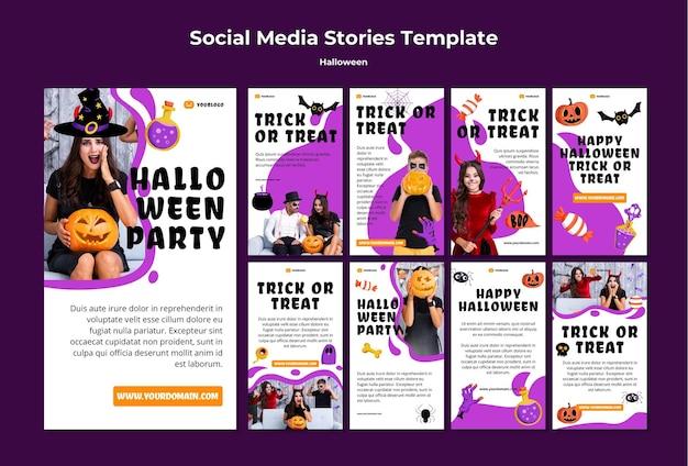 Social-media-geschichten zur halloween-feier Premium PSD