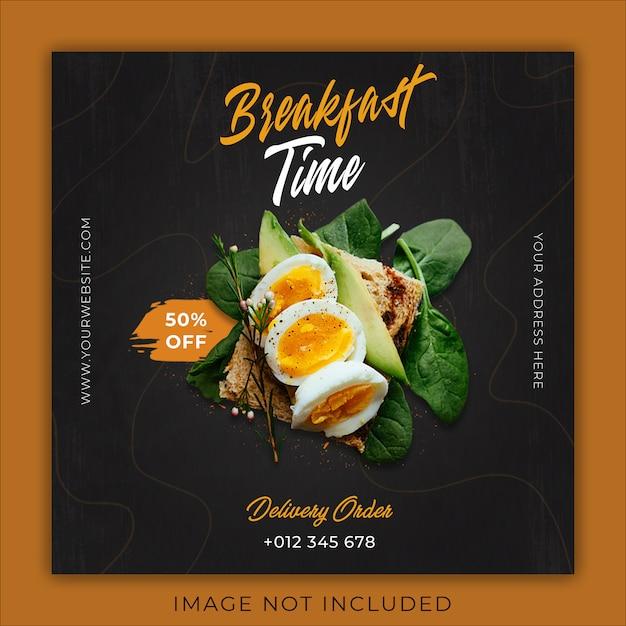 Social media instagram beitrags-fahnenschablone der gesunden lebensmittelmenüförderung des frühstücks Premium PSD