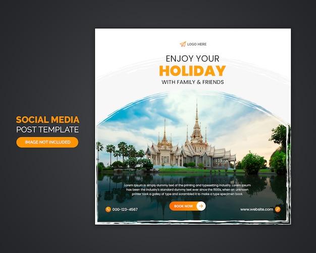 Social-media-post-vorlage für reisebüros Premium PSD