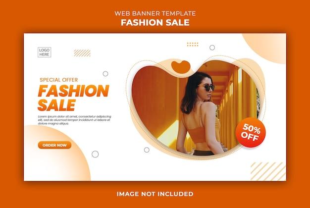 Sonderangebot modekollektion web-banner-vorlage Premium PSD