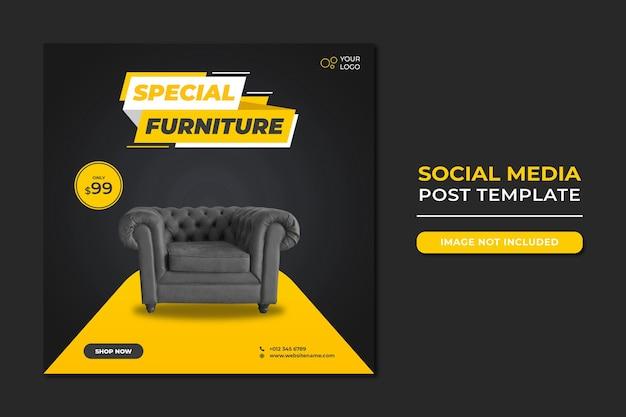 Spezielle möbelverkauf social media post vorlage Premium PSD