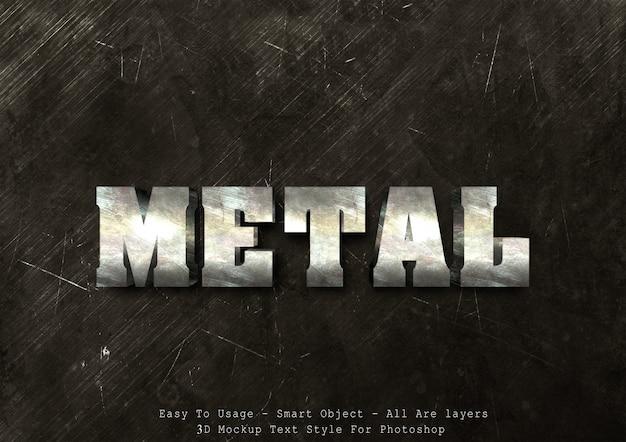 Text-arteffekt des metalls 3d Premium PSD