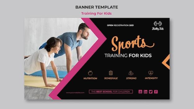 Training für kinder banner vorlage thema Kostenlosen PSD