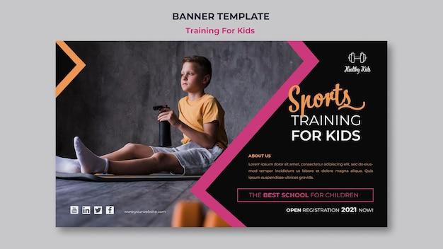 Training für kinder banner Kostenlosen PSD