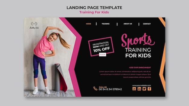 Training für kinder landing page web template Kostenlosen PSD