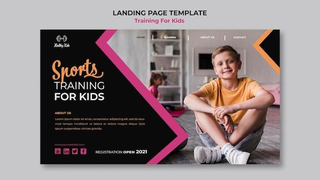 Training für kinder landing page Kostenlosen PSD