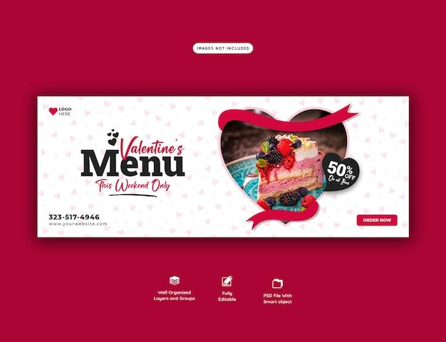 Valentine food menü und restaurant facebook cover vorlage Kostenlosen PSD