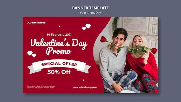 Valentinstag banner mit foto Kostenlosen PSD