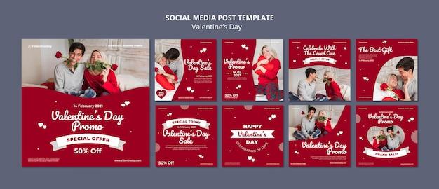 Valentinstag instagram beiträge mit foto Kostenlosen PSD