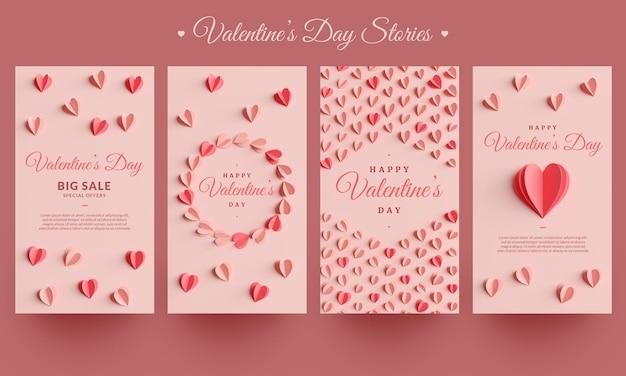 Valentinstag instagram geschichten sammlung in flat lay design Premium PSD