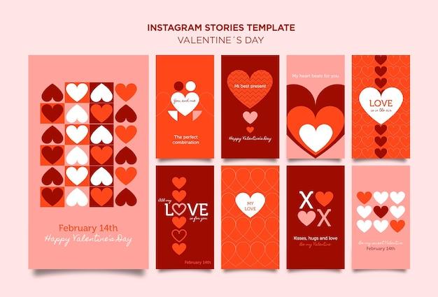 Valentinstag instagram geschichten vorlage Kostenlosen PSD