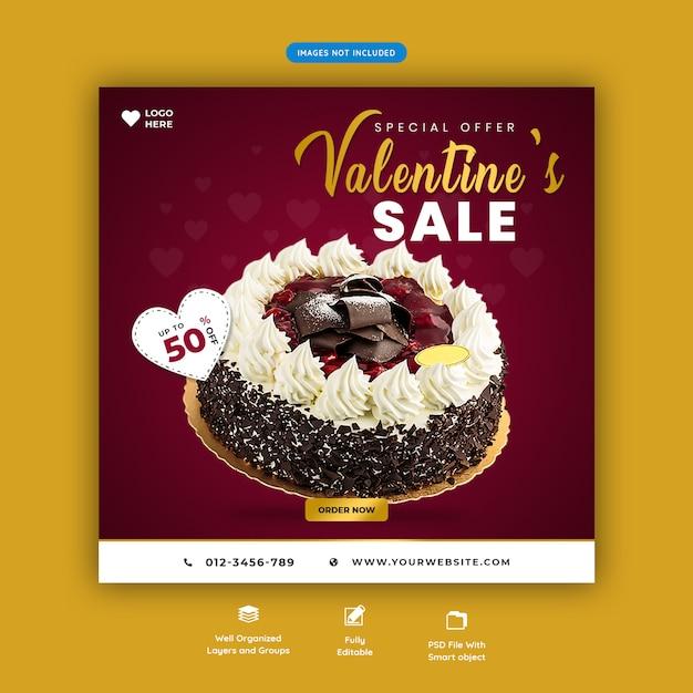 Valentinstag verkauf banner vorlage Premium PSD