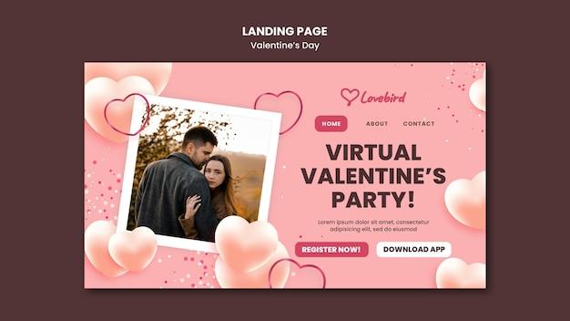 Valentinstag web-vorlage mit foto Kostenlosen PSD