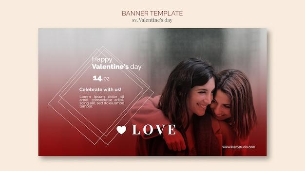 Valentinstagfahnenschablone mit weiblichen paaren Kostenlosen PSD