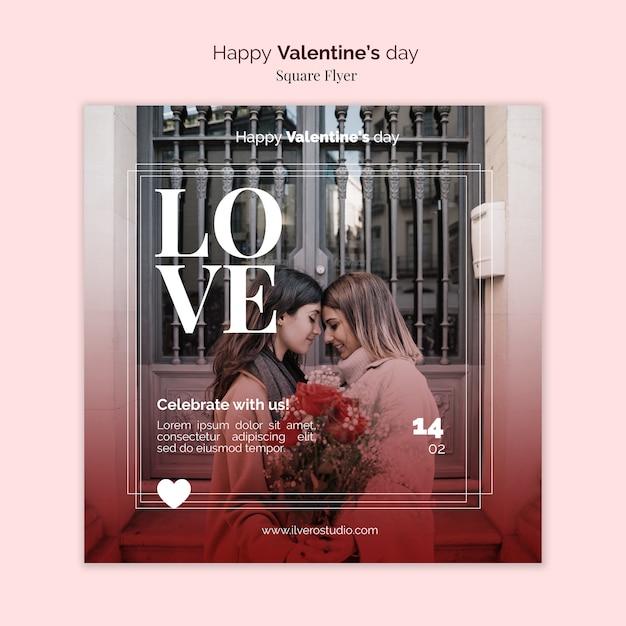 Valentinstagquadratflieger mit weiblichen paaren Kostenlosen PSD