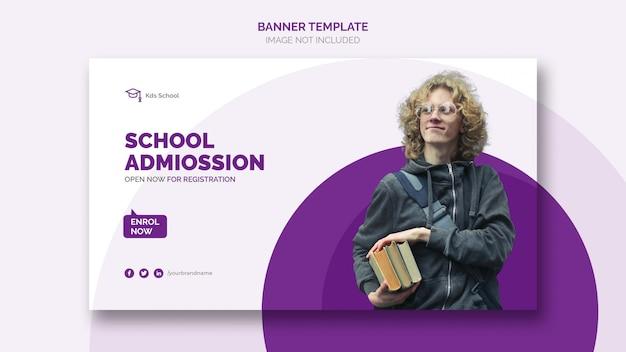 Web-banner-vorlage für den schuleintritt Kostenlosen PSD