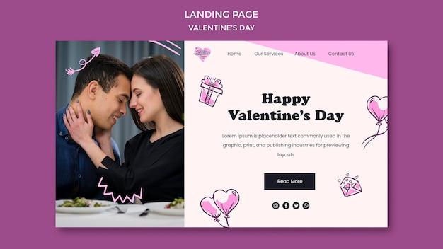 Webvorlage zum valentinstag Premium PSD