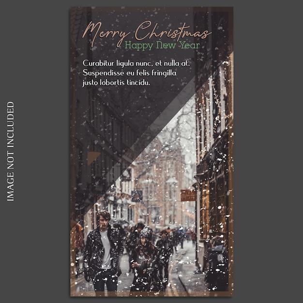Weihnachten und ein glückliches neues jahr 2019 - foto-modell und instagram-story-vorlage für social media Premium PSD
