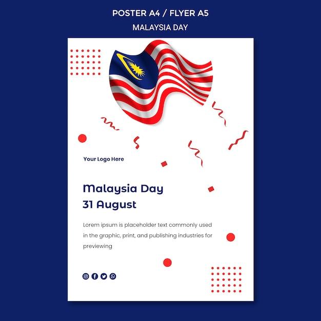 Wellenförmige malaysische flaggeunabhängigkeitstagplakatschablone Kostenlosen PSD