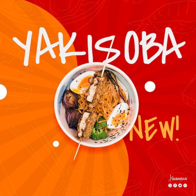 Yakisoba neues rezept für asiatisches japanisches restaurant Kostenlosen PSD