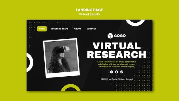 Zielseitenvorlage für virtuelle realität Kostenlosen PSD