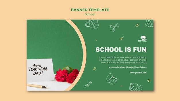 Zurück zur schule vorlage banner Kostenlosen PSD