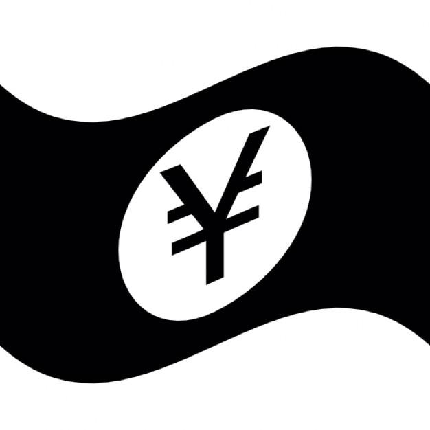 yen factuur iconen gratis download. Black Bedroom Furniture Sets. Home Design Ideas